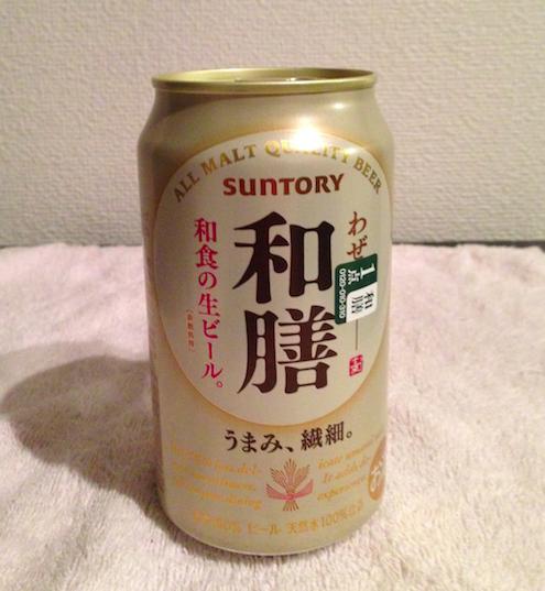 和食に合うビール?サントリー生ビール和膳レビュー