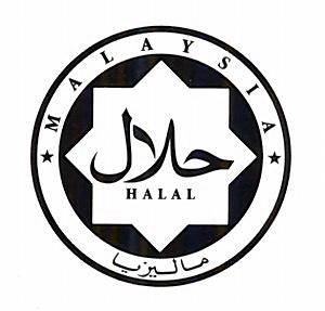 ハラルで集客アップ?!ハラル認定を受ければイスラム教徒を独占的に集客が可能