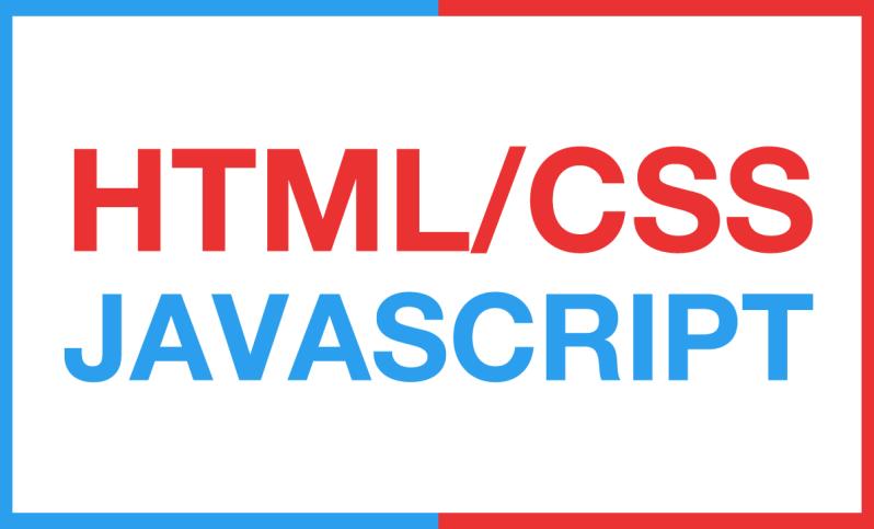 今年こそWebデザイナーになりたい!Webデザイナーに必要なコーディングスキル編(html/css/js)