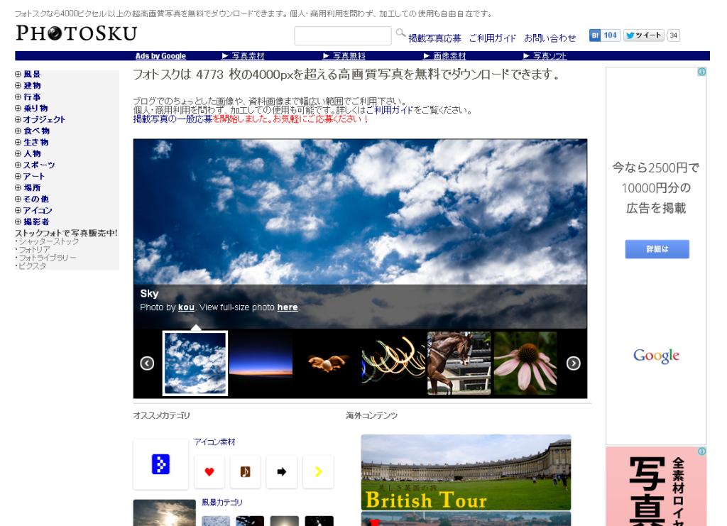 08-photosoku