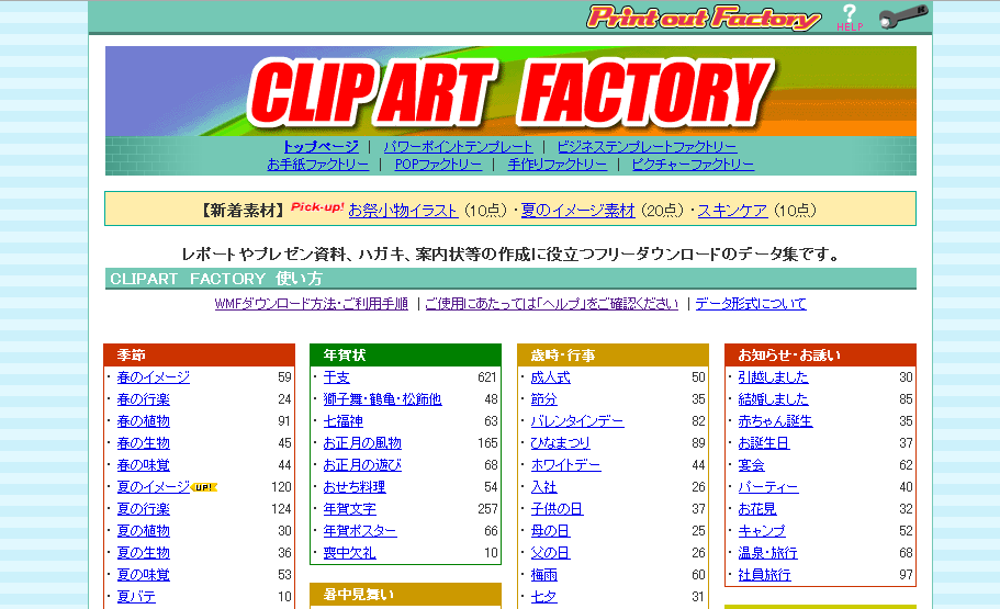 12-clipfactoy