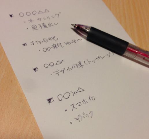 2014-01-31 1.20.18