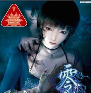 ホラーゲーム「零」が実写映画化決定、2014年秋公開
