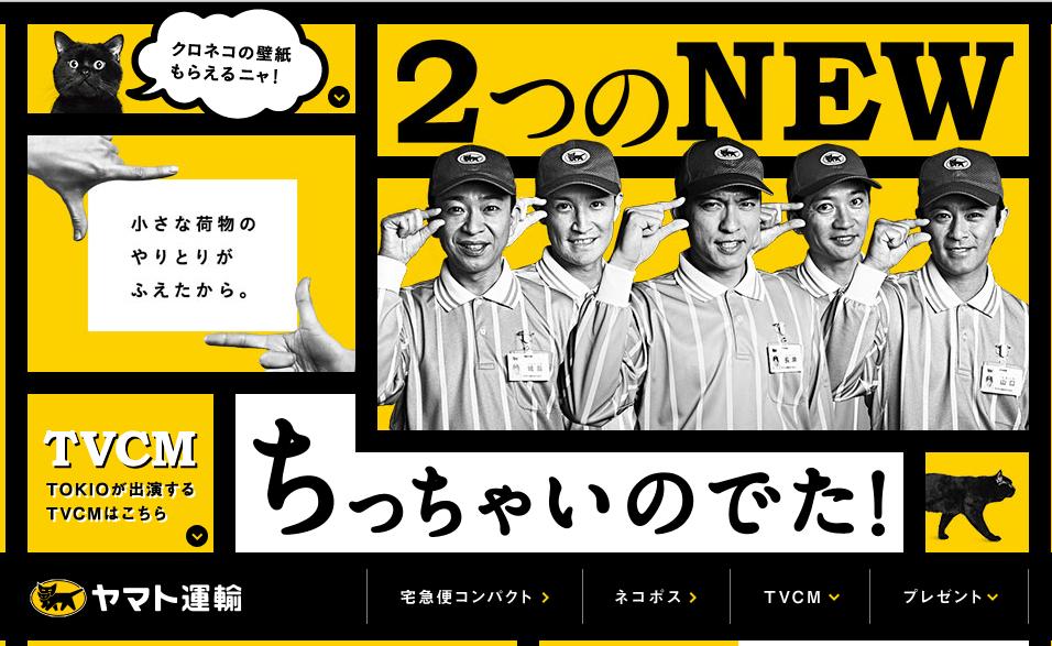 2015-03-31 23.18.32