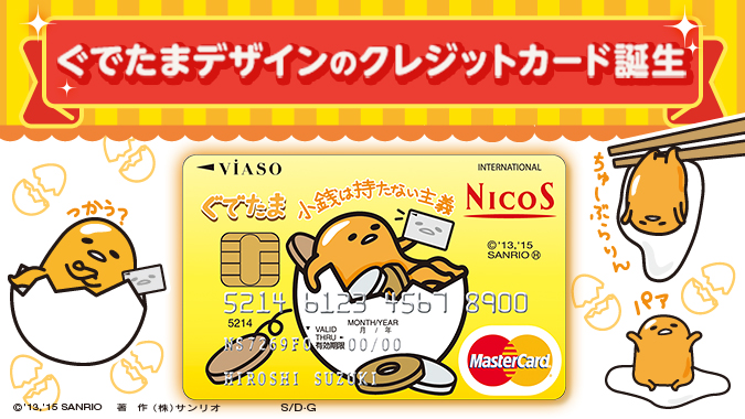 デザインで解決!クレジットカードの申し込み率をアップさせる為のたった1つの施策