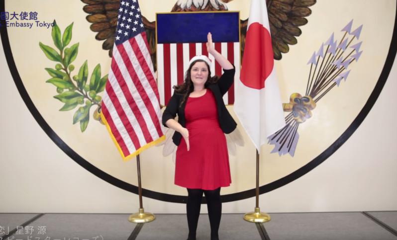 逃げ恥が世界に発信!アメリカ海兵隊と大使館が恋ダンスしている動画がカワイイい