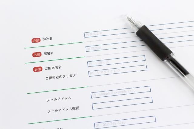 Webサイトで問い合わせが来る必要なマーケティング・デザイン手段5選