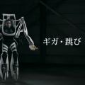 あのCMは本当なの?NTT東日本にでているメカスーツは実在するのか聞いてみた